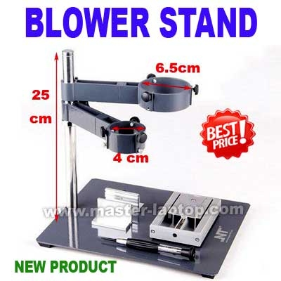 BLOWER STAND  large2