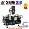 CF260  medium