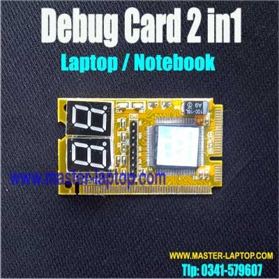 Debug Card 2 in1  large2