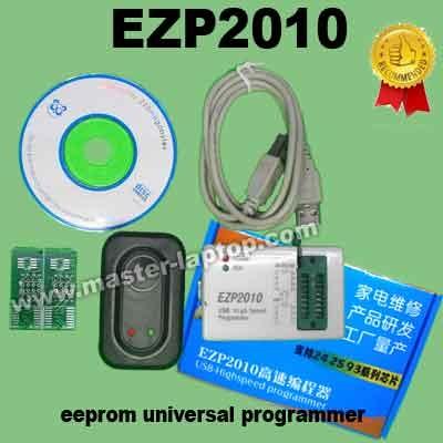 EZP2010 STANDART  large2