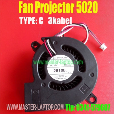 Fan Projector 5020  large2