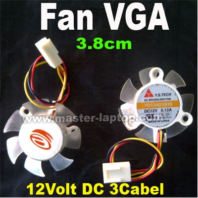 Fan VGA 12v 3kabel  large2