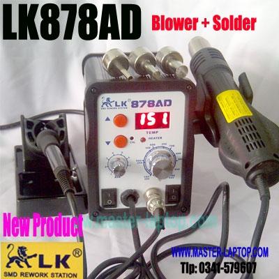LK878AD  large2