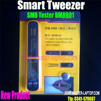 Smart Tweezer BM8910  large2