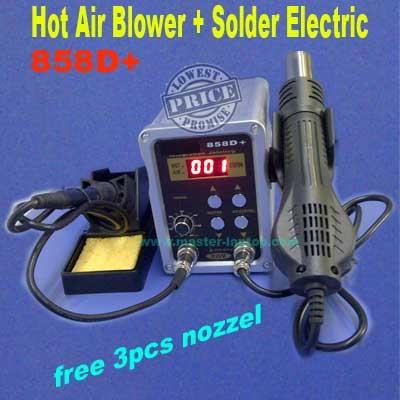 hotair blower 858D  large2