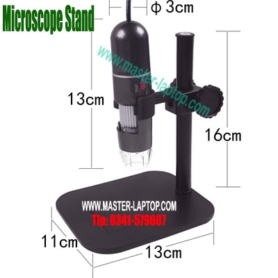 large2 Microscope Stand size