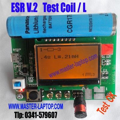 large2 ESR V2 Test Coil L