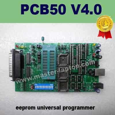 pcb50  large2