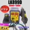 LK899D  medium