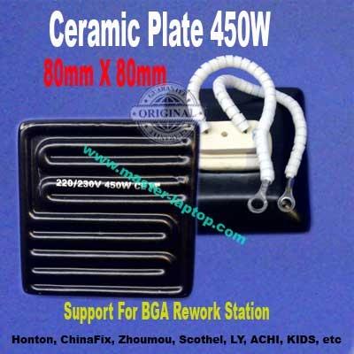 ceramic plates 450watt  large2